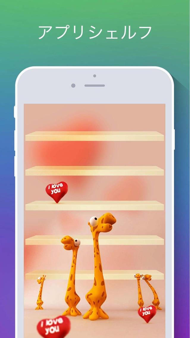 高精細壁紙 for iPhone 6 screenshot1