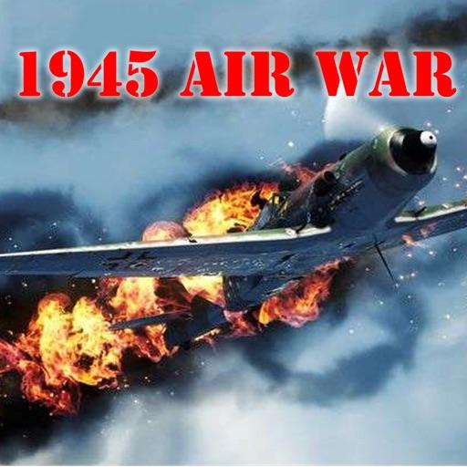 1945 Air War