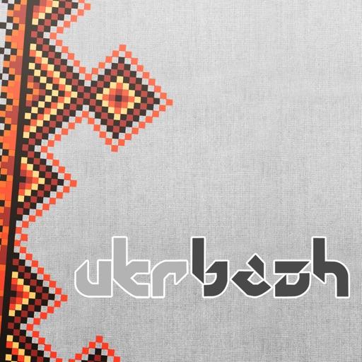 UkrBash