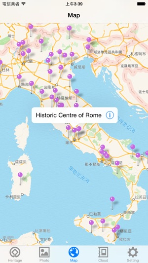 World heritage in italy on the app store gumiabroncs Images