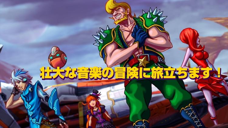星楽戦隊 スターバンドトルーパー 無料版 screenshot-0