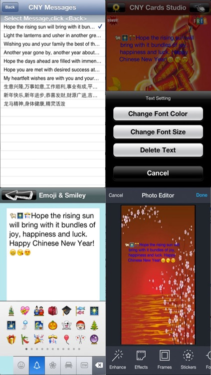 Chinese New Year Greeting Cards (农历新年贺卡设计及发送应用程序).Customise and Send Chinese New Year e-Cards screenshot-3