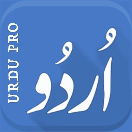 Urdu Pro