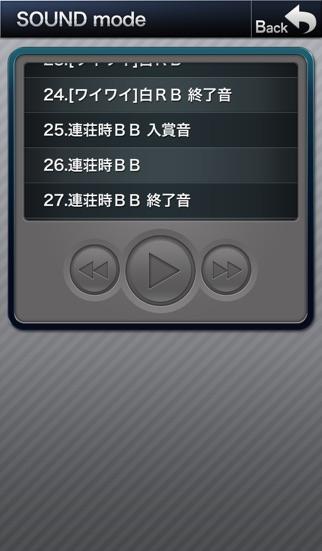イケイケマハロ screenshot1
