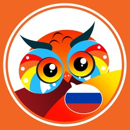 Russian vocabulary handbook - FREE