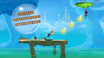 Rayman Fiesta Run Скриншоты5