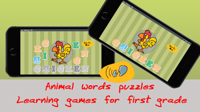 animal words spelling screenshot four
