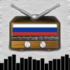 Радио Россия (RU) : Радио и музыка из России и других стран (бонус Новости & Foot) - Russia - iPhoneアプリ