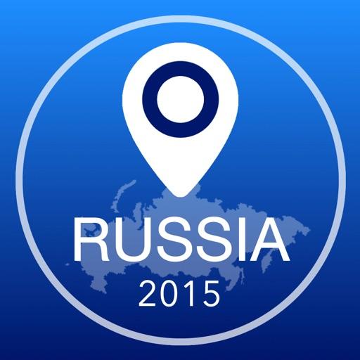 Россия Оффлайн Карта + Тур гид Навигатор, Развлечения и Транспорт