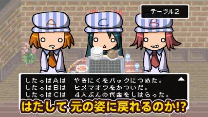 点击获取Oneko Quest 1