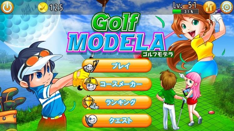 ゴルフモデラ screenshot-0