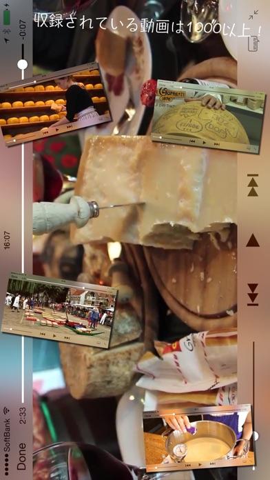チーズ・チーズ screenshot1