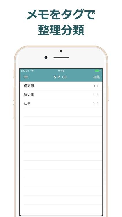 手書きメモ帳 Touch Notes シンプルな手書きアプリ