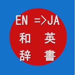 English-Japanese Dictionary,英和辞典・和英辞典-Offline,Translator,Reading