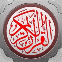 القران الكريم بصوت الشيخ ماهر المعيقلي كاملا Al Quran Al Karim Maher Al Muaiqly Complete