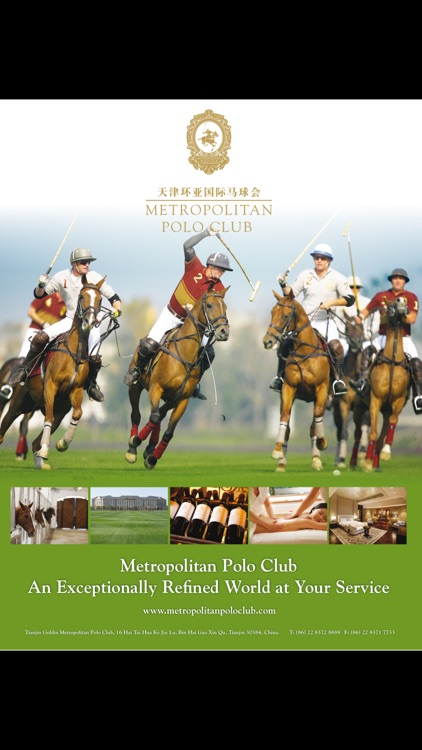 Polo Times screenshot-4