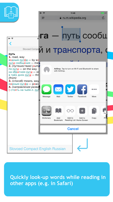 Russian <-> English Slovoed Compact talking dictionaryのおすすめ画像3