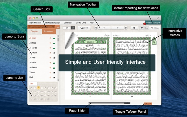 Quranflash on the Mac App Store