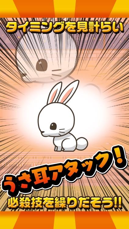 うさうさ大戦争〜超ハマる白熱バトルゲーム〜
