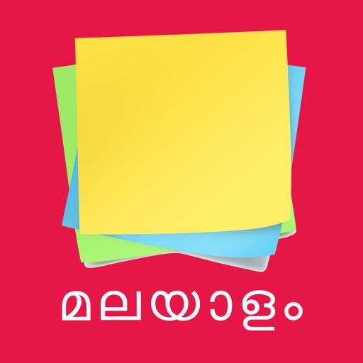 Malayalam Notes