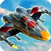 無料のアーケードゲーム 飛行機の格闘ゲーム 男の子のための最高のシューティングゲーム