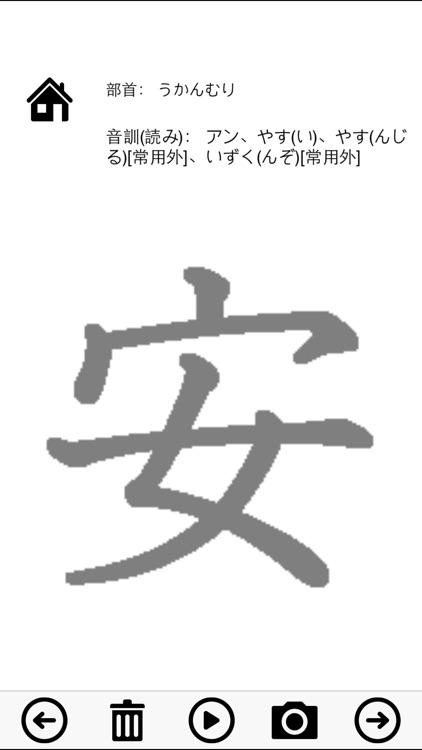 Grade 8 exercise books Japan Kanji Proficiency