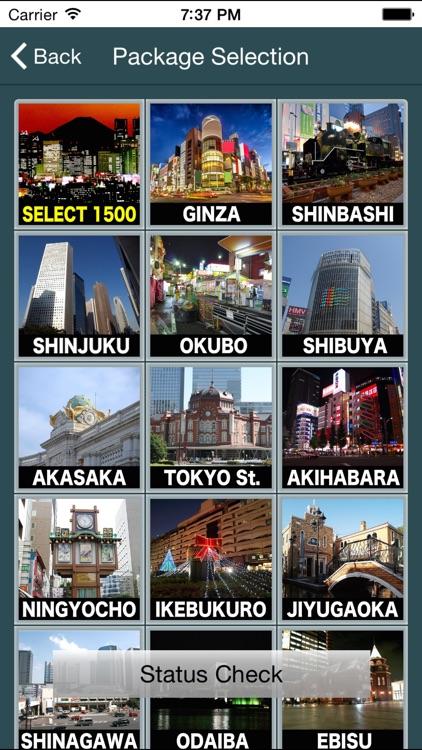 Tokyo 20000 Restaurants screenshot-4