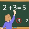 Finding Missing Number In Addition