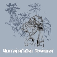 Codes for Ponniyin Selvan in Tamil Hack