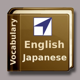 Vocabulary Trainer: English - Japanese