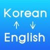 QuickDict Korean-English - iPhoneアプリ