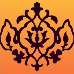 Loving Devotion: Visions of Vishnu, Brigham Young University Museum of Art