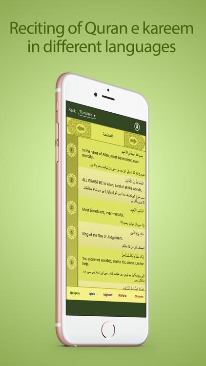 Al Quran Pro - القرآن الكريم