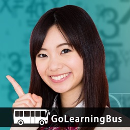 Learn Pre-Calculus and Calculus by GoLearningBus