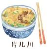 妈妈爱厨房之中国浙菜食谱大全 - 精致美味浙江菜
