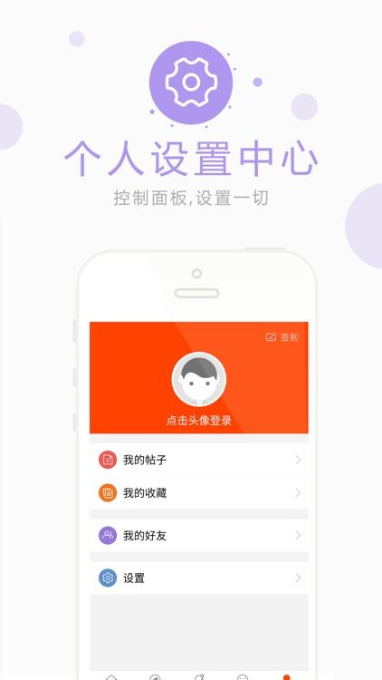 合川猫 screenshot-2