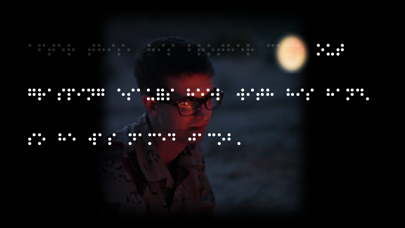 PRY screenshot1