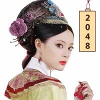 Codes for 2048步步惊心 - 小主吉祥经典2048中文版15合1 Hack