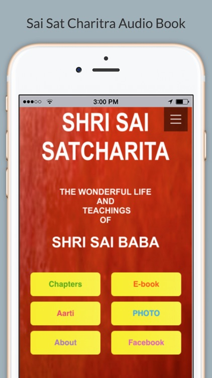 Sai Sat Charitra Audio Book screenshot-0
