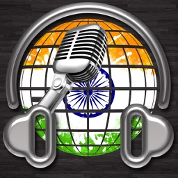 Indian Radio Online Free, Listen Hindi Songs, Indian Songs Free