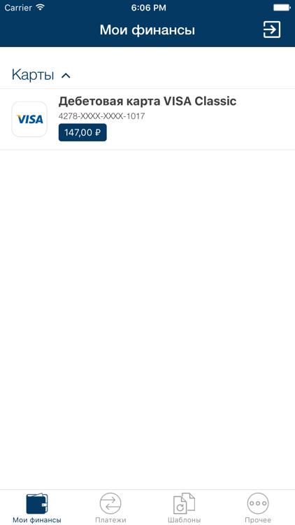 Аэб онлайн кредит кредиты без залога и поручителей рязань
