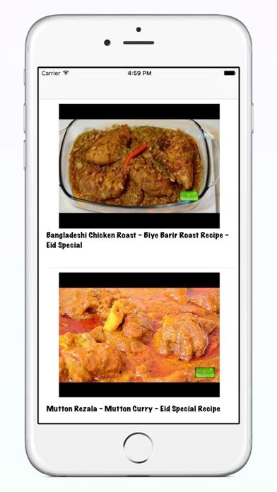 Bangladeshi Recipes (Free) screenshot one