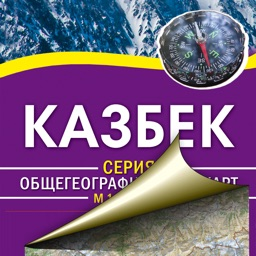 Kazbek. Tourist map.