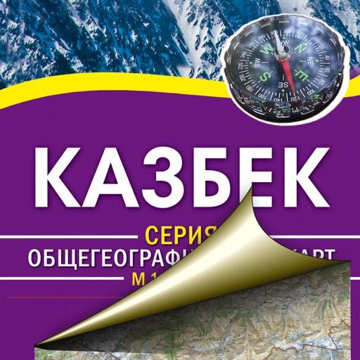 Kazbek. Tourist map.