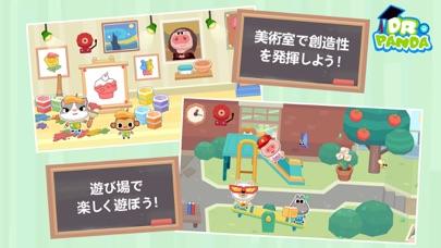 Dr. Panda 学校のおすすめ画像5
