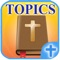 This app is free and features hundreds of Bible verses separated by over 35 different topics