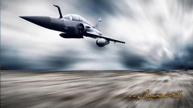 F16 هجوم طائرات هليكوبتر