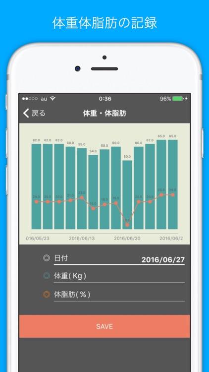 GenkiFit - Workout Exercise Log screenshot-3