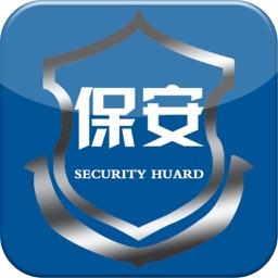 保安网-行业平台