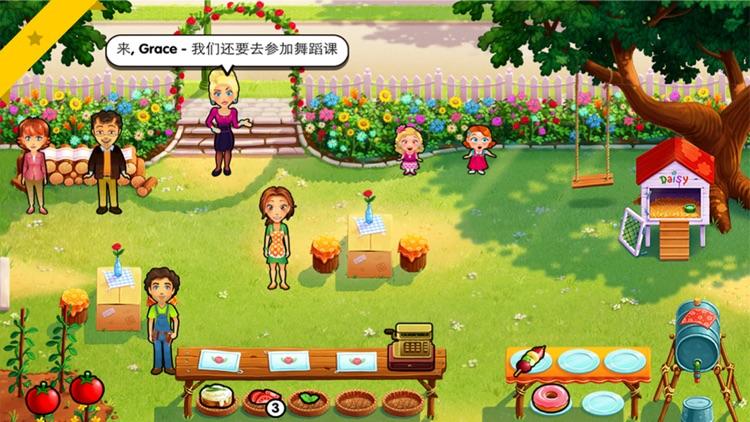 甜心公主的餐厅-小女生游戏做饭模拟经营小游戏(人生养成小游戏)